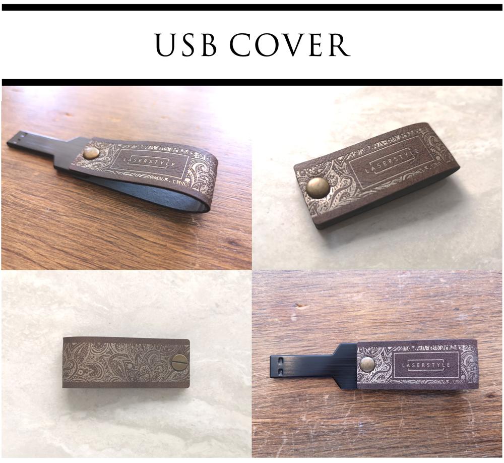 USBカバーの加工事例