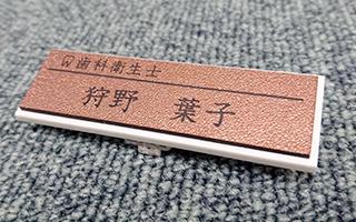 テクスチャー銅/黒+アクリル板マットアイボリー