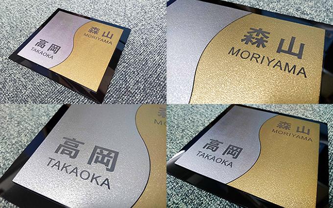テクスチャー銀/黒、金/黒+黒アクリル