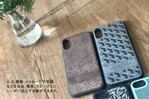 シンセiPhonex9
